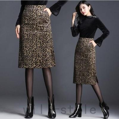 スカートロングレディーススカートハイウエストマキシスカート秋冬フレアスカート無地大きいサイズおしゃれ