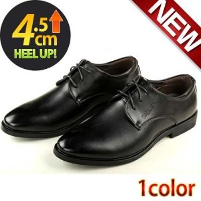 【4.5cm 身長UP】レースアップ ビジネスシューズ メンズ シークレットシューズ  ヒールアップ メンズ靴 ブラック  送料無料