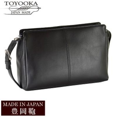 日本製 豊岡鞄 バッグ メンズ ビジネスバッグ 本革 レザー ブランド セカンドバッグ 本革 収納 25681