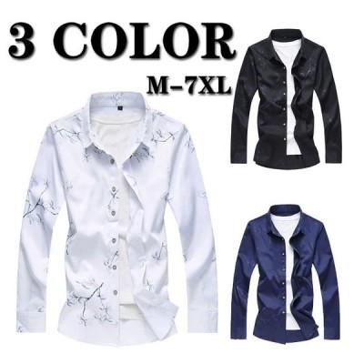長袖シャツ メンズ 開襟シャツ トップス カジュアルシャツ 大きいサイズ クールビズ 長袖シャツ ビジネス ゆったり  新作 メンズ用 3色