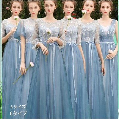 ブライダルドレス パーティードレス ロングドレス ウェディングドレス マキシワンピース 披露宴 結婚式 演奏会 ステージ衣装 二次会 成人式 大きいサイズ