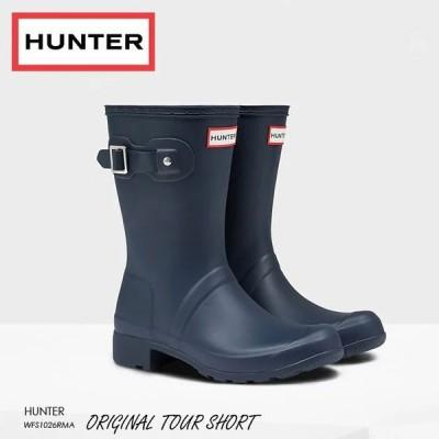 HUNTER ハンター レインブーツ オリジナル ツアー ショート ORIGINAL TOUR SHORTNVY ネイビー 長靴  WFS1026RMA-NVY