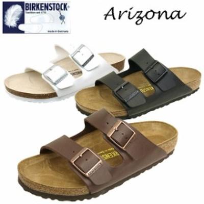 ビルケンシュトック BIRKENSTOCK Classic Arizona アリゾナ サンダル 051701 051731 051791 レディース/メンズ