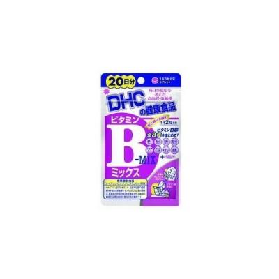 【ポイント1倍】DHC 20日  ビタミンBミックス