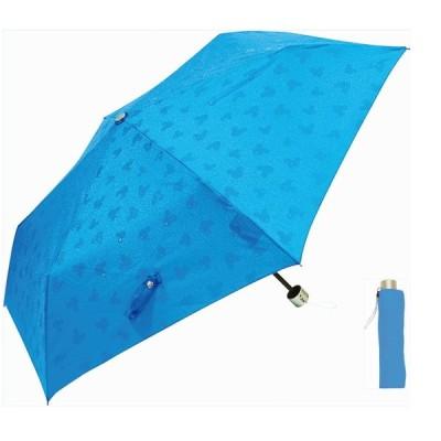 ミッキー アラモード ブルー 折りたたみ傘 JK-82  プレゼント