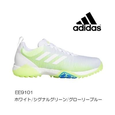 (セール)アディダス ゴルフ コードカオス(EPC15)ゴルフシューズ EE9101 ホワイト/シグナルグリーン/グローリーブルー