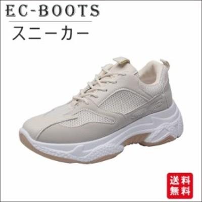 春新作 運動靴 スニーカー レディース ローカットスニーカー 定番 レディース シューズ 靴 カジュアル 韓国ファッション 上品