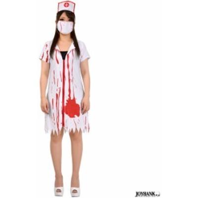 ナース ゾンビ 看護師 ブラッド スプラッター コスプレ ハロウィン 衣装 レディース 01000807
