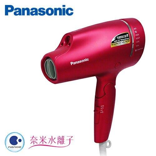 【Panasonic 國際牌】奈米水離子吹風機(EH-NA9B-RP/NA9B) 桃紅 贈品-美妝鏡(SP-2108)【三井3C】