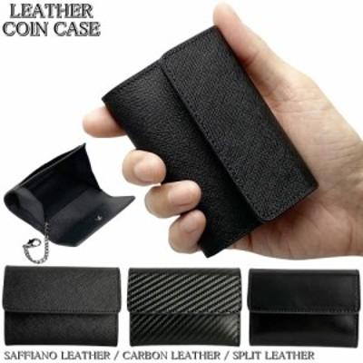 小銭入れ メンズ ブランド コインケース レディース 本革 革 小さい カード 財布 ブラック キーリング付 送料無料