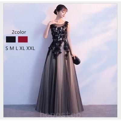 ロングドレスAラインカラードレスパーティードレス10代20代30代40代ワンピースウエディングドレスお呼ばれ二次会披露宴謝恩会成人式大人気