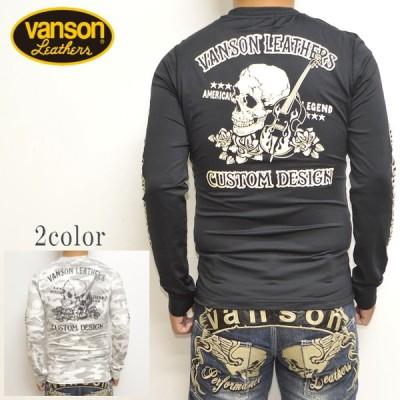 バンソン VANSON NVLT-2009 ドライ長袖Tシャツ スリムフィット スカルギター ロンT 吸汗速乾 抗菌防臭 UVカット バイク バイカー トップス メンズ