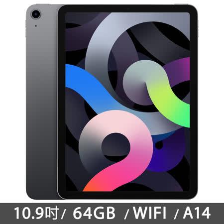 《迎夏出遊必備組》iPad Air 10.9吋 64GB Wi-Fi 平板 + SONY 防水藍牙喇叭