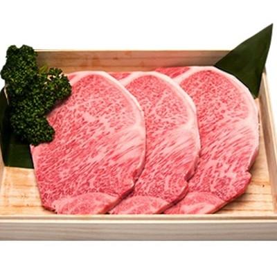 サーロイン ステーキ ギフト 200g×3枚