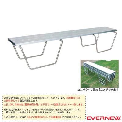 エバニュー 運動場用品設備・備品  [送料別途]グランド用長椅子 180(EKA698)