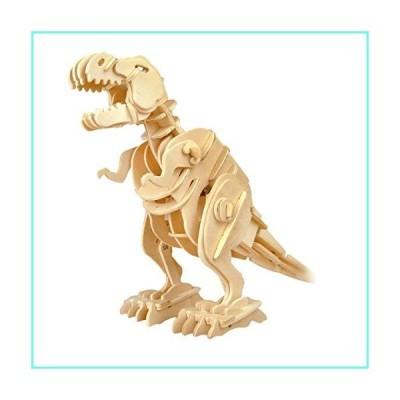 DINOROID T-Rex Walking & Roaring 3D Wooden Dinosaur Puzzle並行輸入品