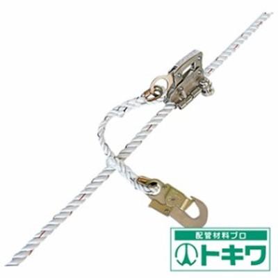 ツヨロン 傾斜面用ロリップ 1本吊り専用ランヤード KS-3-BX ( 4449347 )