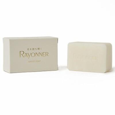レイヨネホワイトソープ(120g×1個) 無添加洗顔石鹸・メイク落とし、角質ケア、毛穴パック、マッサージを1度に! レィヨネ