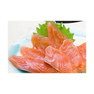 北海道産 お刺身用 サーモン ( 天然秋鮭 ) 350g前後