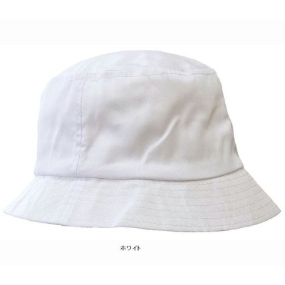 OTTO COTTON TWILL BUCKET HATS(コットンツイルバケットハット)