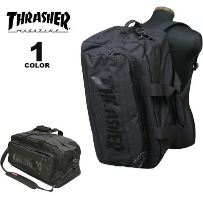 (公式)スラッシャー ボストンバック THRASHER 3WAY BOSTON BAG リュック バックパック ショルダー メンズ レディース ユニセックス 60L ブラック 黒