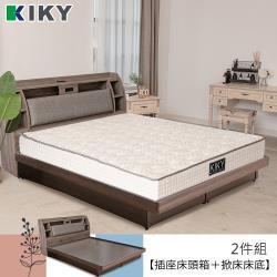 【KIKY】皓鑭-附插座靠枕二件床組 雙人加大6尺(床頭箱+掀床底)