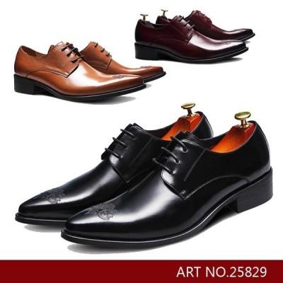 ビジネスシューズ メンズ 本革 レザー レースアップ 紳士靴 ロングノーズ EEE 紐靴 メダリオン ロングノーズ 25829