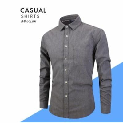 メンズ シャツ 無地 シンプル通勤仕事シャツ 3カラー メンズファッション 春夏 CS03