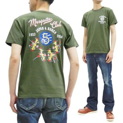 バズリクソンズ Tシャツ BR78783 モスキート Buzz Rickson メンズ ミリタリー 半袖tee オリーブ 新品