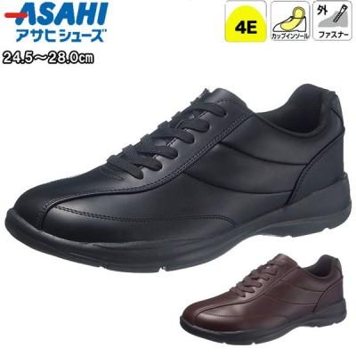 アサヒシューズ asahishoes 靴 スニーカー シューズ ウォーキングシューズ 紐靴 4E ウォーキング用 ファスナー メンズ ブラック ブラウン m512