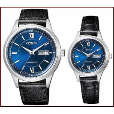 【CITIZEN/シチズン】ペアウォッチ 腕時計 ネイビー文字盤 ブラックレザーベルト NY4050-03L/PD7150-03L【国内正規品】MADE IN JAPAN(送
