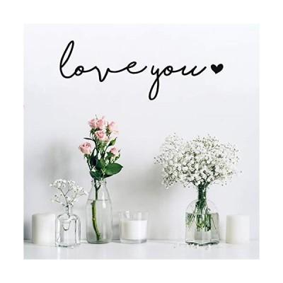 Vinyl Wall Art Decal  Love You  5.5 x 15  Cute Charming Inspirational Lovel