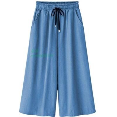 ワイドパンツ デニムパンツ ガウチョパンツ デニム ジーンズ ゆったりめ パンツ 女性用 カジュアルファッ 無地 シンプル ズボン レディース ファッション 着回し