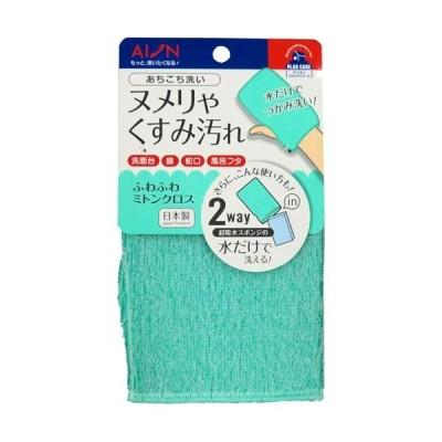 ふわふわミトンクロス ヌメリやくすみ汚れ あちこち洗い 812-G ( 1枚 )
