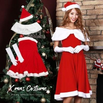 サンタ コスチューム コスプレ レディース サンタコス  セクシー かわいい 赤 レッド サンタクロース クリスマス xmas パーティー 衣装