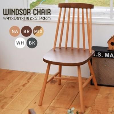 チェア 椅子 ダイニングチェア チェアー 木製 シンプル