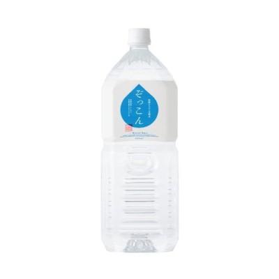 四国カルスト天然水 ぞっこん 2L 1ケース  【6本入り】