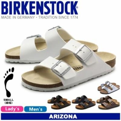 夏新作 サンダル レディース ビルケンシュトック アリゾナ コンフォート 健康サンダル シューズ 靴 黒 白 BIRKENSTOCK ARIZONA sndl ssho