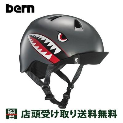 P最大14倍 4/15 バーン 自転車 子供用ヘルメット Satin Grey Flying Tiger bern NINO サテングレー フライングタイガー S/M   BE-VJBSGFV-12
