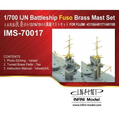IMS7017 1/700 日本海軍 戦艦 扶桑 昭和13年/16年/19年用(F社用)