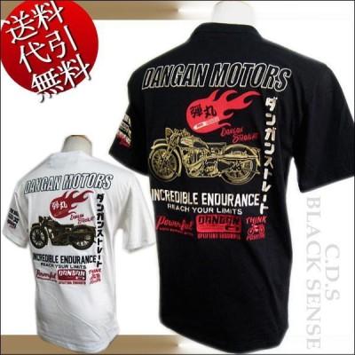 ビッグ有 COOL DRIVE STRIKER/クールドライブストライカー Black Sense トライアンフ ロゴ刺繍 半袖Tシャツ 白/黒 M/L/XL/XXL 426152