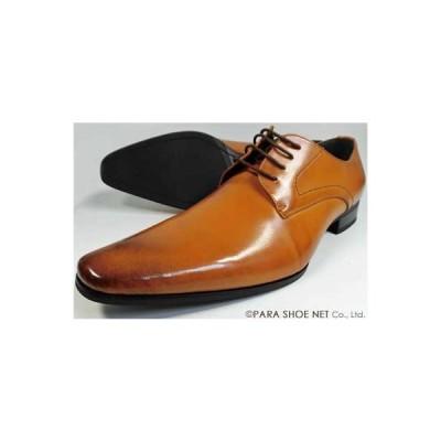 S-MAKE 本革プレーントゥ ビジネスシューズ(小さいサイズ 革靴 紳士靴)茶色 ワイズ3E(EEE)23cm(23.0cm)、23.5cm、24cm(24.0cm)