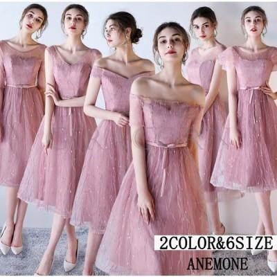 パーティードレス ブライズメイドドレス ドレス ミモレ 結婚式 お呼ばれ ワンピース 二次会 袖あり 透け感 魅力 大きいサイズ 同窓会 フォーマル