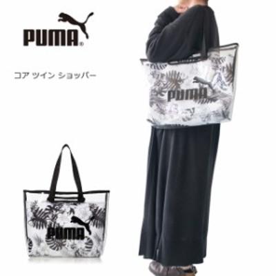 PUMA(プーマ)ウィメンズ コア ツイン ショッパーバッグ 077002