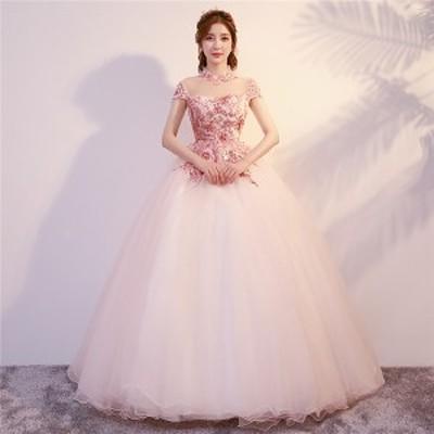 カラードレス ウェディングドレス ロングドレス 花嫁 編み上げ 演奏会 ドレス 成人式 ステージ衣装 大きいサイズ 舞台衣装 コンサート