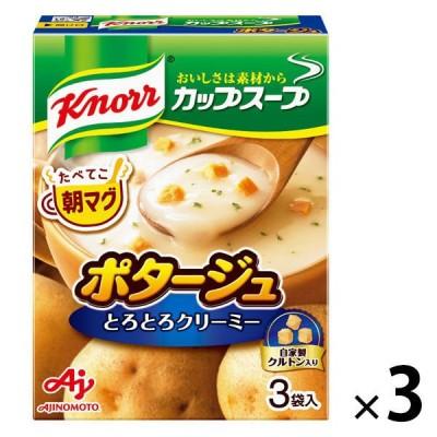 味の素味の素 クノールカップスープ ポタージュ 3箱