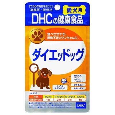 DHC ダイエッドッグ60粒