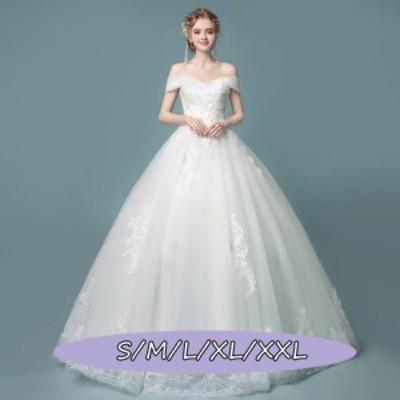 ウェディングドレス 結婚式ワンピース 花嫁 マキシドレス チュール 大人 上品 20代30代40代 ハイウエスト Aラインワンピース