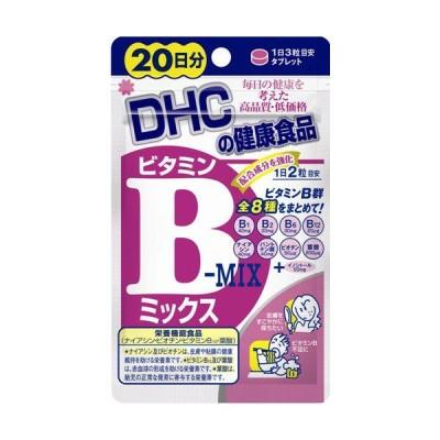 DHC ビタミンBミックス 20日分 40粒