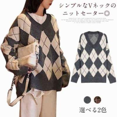 菱形 ニット Vネック ニット セーター レディース チェック柄 ニットセーター かわいい 冬服 暖かい ニット プルオーバー